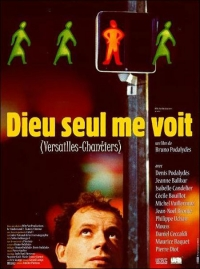 Dieu seul me voit (1998)