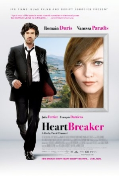 Profession: Heartbreaker (2010)