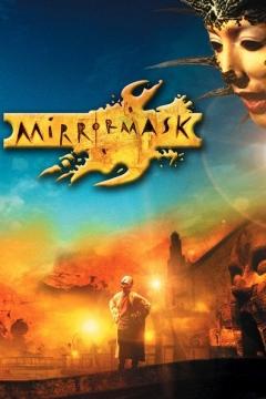 MirrorMask (2005)