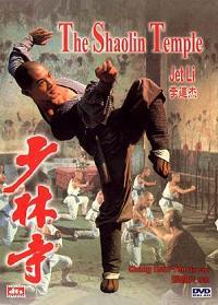 Shaolin Si (1982)
