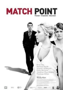 Match Point Trailer