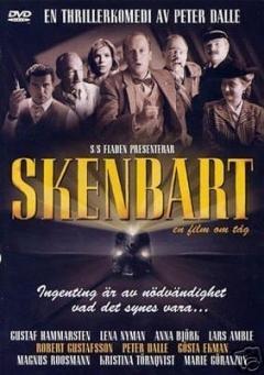 Skenbart - en film om tåg (2003)