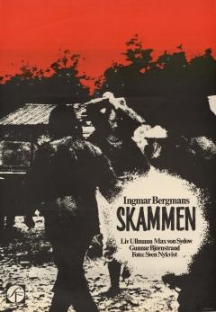 Skammen (1968)