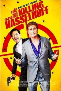 Killing Hasselhoff -Official Trailer
