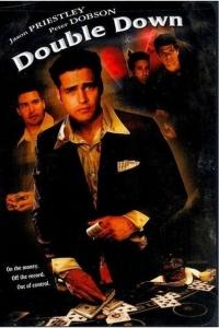 Zigs (2001)