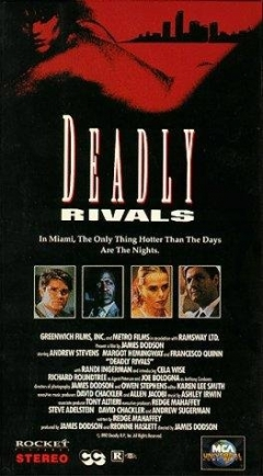 Deadly Rivals (1993)