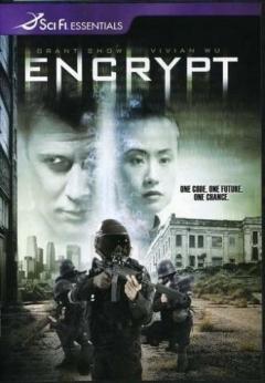 Encrypt (2003)