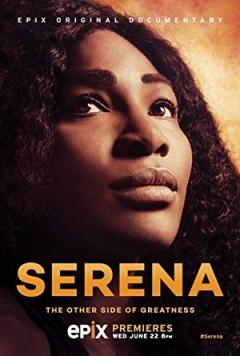 Serena (2016)