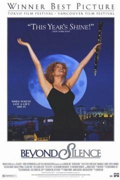Jenseits der Stille (1996)