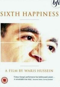 Sixth Happiness (1997)
