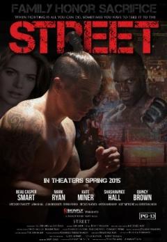 Street (2015)