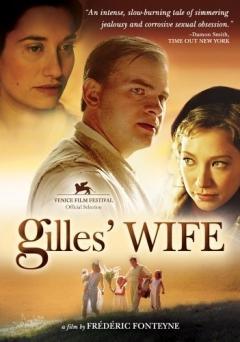 Femme de Gilles, La (2004)