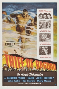 The Thief of Bagdad Trailer