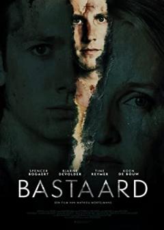 Bastaard (2019)