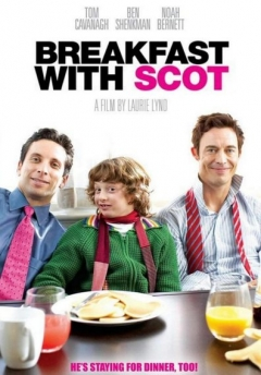 Breakfast with Scot (2007)