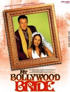 My Bollywood Bride (2006)