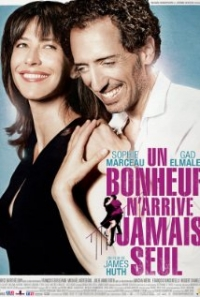 Happiness Never Comes Alone (2012)