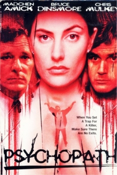 Twist of Fate (1998)