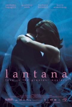 Lantana Trailer