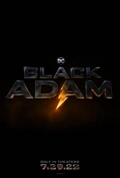 Black Adam (2022)