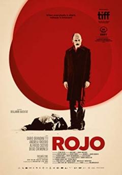 Rojo Trailer