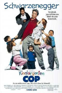 Kindergarten Cop (1990)
