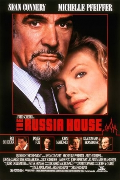 The Russia House (1990)