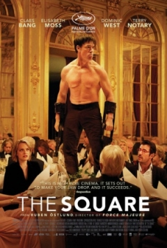Kremode and Mayo - The square reviewed by mark kermode