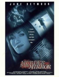 Murder in the Mirror (2000)