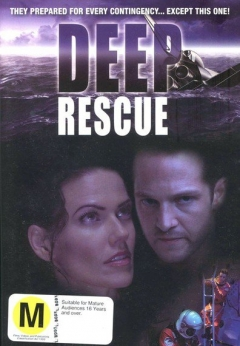 Deep Rescue (2005)