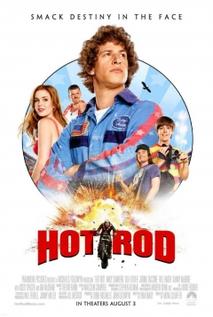 Hot Rod Trailer
