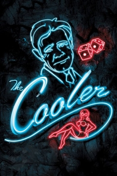 The Cooler Trailer