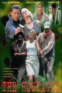 The Hostages (1997)