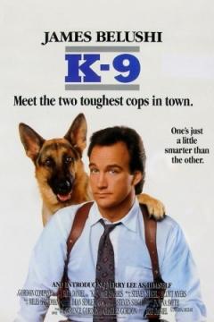 K-9 Trailer