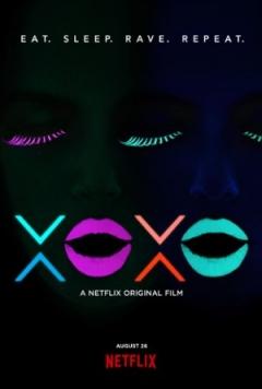 XOXO Trailer
