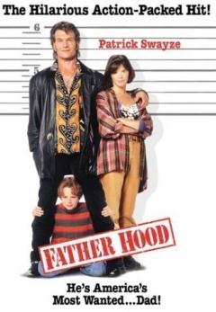Father Hood (1993)