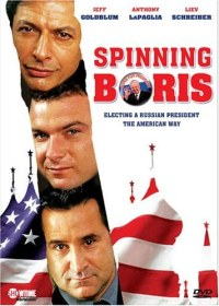 Spinning Boris (2003)