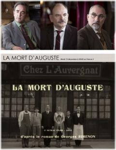 La mort d'Auguste (2015)