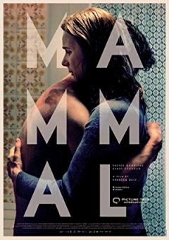 Mammal (2016)