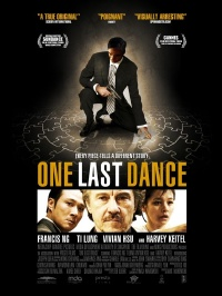 One Last Dance (2005)