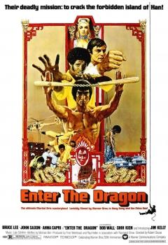 Enter the Dragon Trailer
