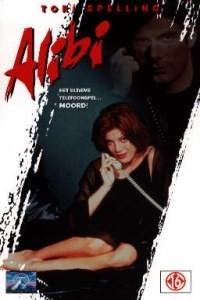 Alibi (1997)