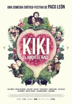 Kiki, el amor se hace (2016)