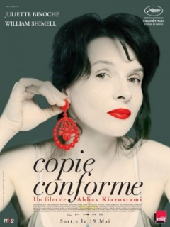Copie conforme Trailer