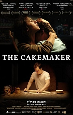 The Cakemaker (2017)