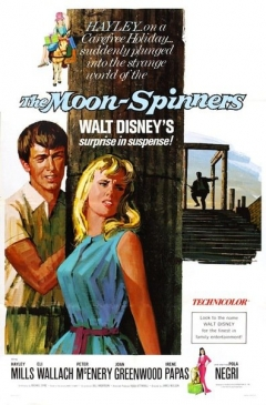 The Moon-Spinners (1964)