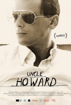 Uncle Howard (2016)