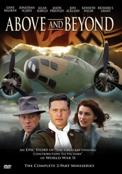 """Above and Beyond"" (2006)"