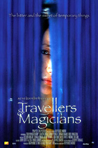 Travellers and Magicians (2003)