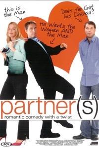 Partner (2005)
